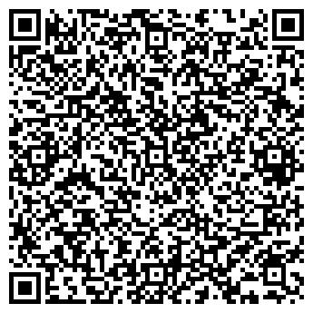 QR-код с контактной информацией организации ЧП Васильев