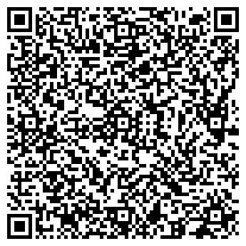 QR-код с контактной информацией организации ООО «ТС-ЦЕНТР»