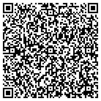 QR-код с контактной информацией организации ТОО «SHAOLIN AUTO ПРОМ»