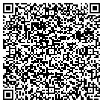 QR-код с контактной информацией организации Автодвери