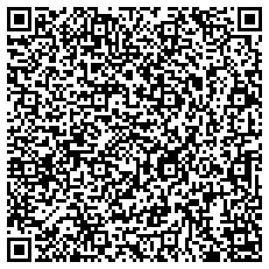 """QR-код с контактной информацией организации Общество с ограниченной ответственностью ООО """"Трак-Пойнт Сервис Украина"""""""