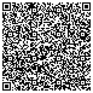 QR-код с контактной информацией организации ПЕТРОПАВЛОВСК, ИЙ ЗАВОД ТЯЖЕЛОГО МАШИНОСТРОЕНИЯ АО