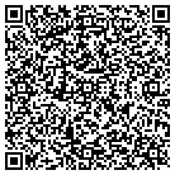 QR-код с контактной информацией организации Авто-Рось