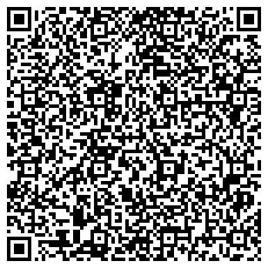 QR-код с контактной информацией организации ООО Агрофирма «Винд»