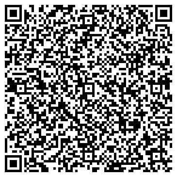 QR-код с контактной информацией организации Авто-Сити-БАС, ООО