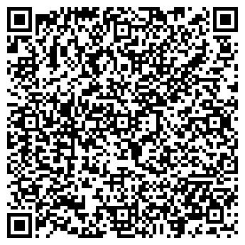 QR-код с контактной информацией организации Оболонь Оил, ООО