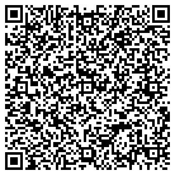 QR-код с контактной информацией организации Кашкарова, ЧП