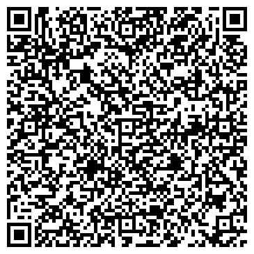QR-код с контактной информацией организации Азов-Авто-Трейд, ООО
