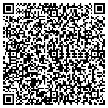 QR-код с контактной информацией организации ТС Центр, ООО