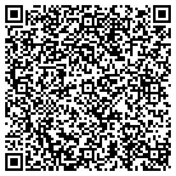 QR-код с контактной информацией организации Алена