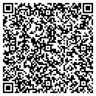 QR-код с контактной информацией организации Корм-Агро, ООО