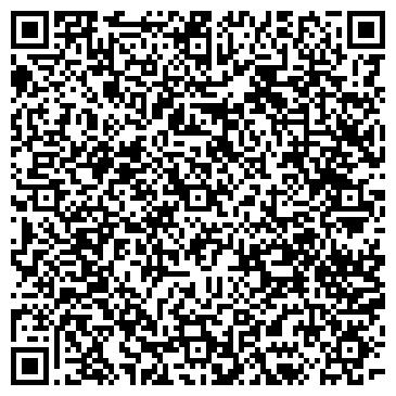 QR-код с контактной информацией организации Альга Днепропетровск, ООО