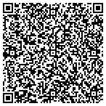 """QR-код с контактной информацией организации ООО """"Солклеан"""""""