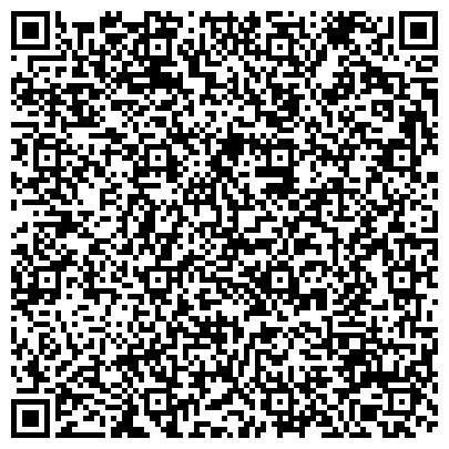 QR-код с контактной информацией организации Business GRAND-2012 (Бизнес Гранд-2012), ТОО