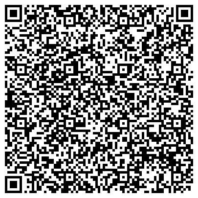 QR-код с контактной информацией организации Daewoo Bus Kazakhstan (Даево Бус Казахстан), ТОО