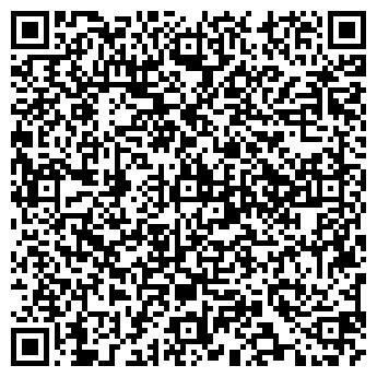 QR-код с контактной информацией организации КАЛИБР 2001 ППК