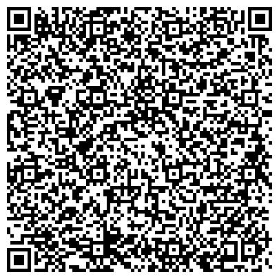 QR-код с контактной информацией организации Tacheng citi LTD (Тэйчинг сити ЛТД), ТОО