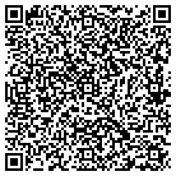 QR-код с контактной информацией организации Общество с ограниченной ответственностью МАЗтранссервис