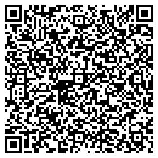 QR-код с контактной информацией организации marinabel