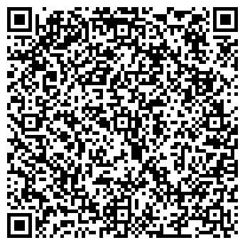 QR-код с контактной информацией организации Интернет магазин Керуен