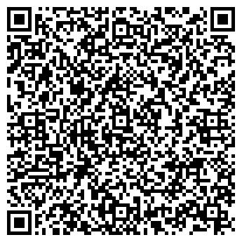 """QR-код с контактной информацией организации ИП """"Метлицкая Т.Н."""""""