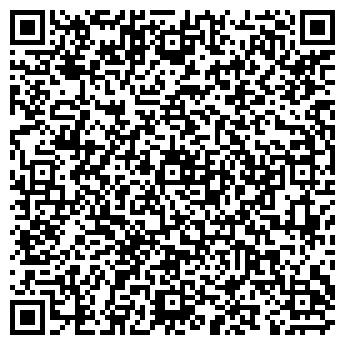 QR-код с контактной информацией организации ТОО Шакимов и К
