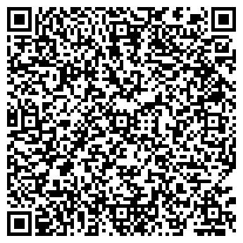 QR-код с контактной информацией организации ООО Нова Бус