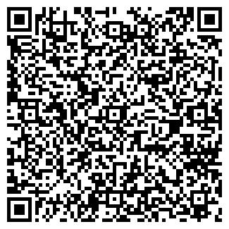 QR-код с контактной информацией организации ТРЕЙСИ И К