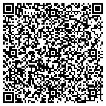 QR-код с контактной информацией организации Общество с ограниченной ответственностью Foton Official KZ