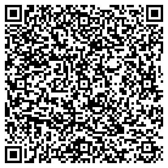 QR-код с контактной информацией организации Общество с ограниченной ответственностью ООО «ЭР СИ ЭМ»