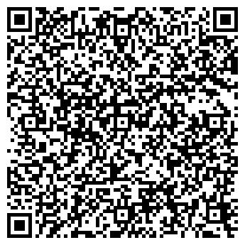 """QR-код с контактной информацией организации ТОО """"БОЛЬШЕГРУЗ-АВТО"""""""