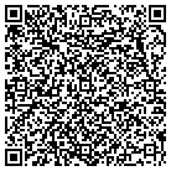 """QR-код с контактной информацией организации ООО """"АлираСервис"""""""