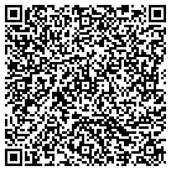 QR-код с контактной информацией организации Эр Си Эм, СООО