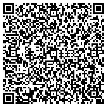 QR-код с контактной информацией организации Белтопром, ЗАО