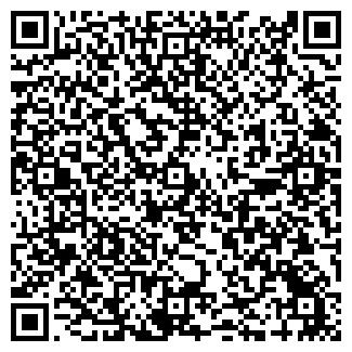 QR-код с контактной информацией организации ОМЕГА-ТРАНС