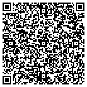 QR-код с контактной информацией организации DonAutotraDing