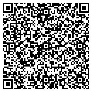 QR-код с контактной информацией организации ПП Крансервис