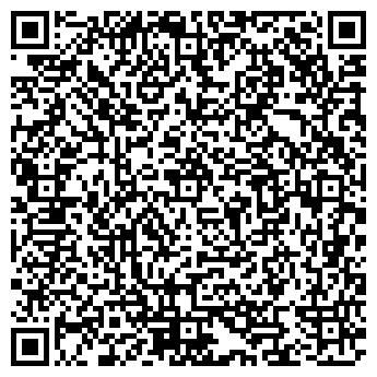 QR-код с контактной информацией организации Ваша крыша, ЧФ