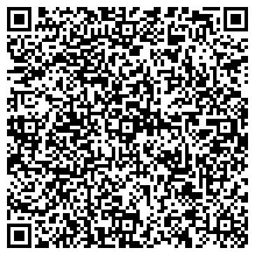 QR-код с контактной информацией организации СТРОЙКОМПЛЕКТ-Д ПОСТАВКА