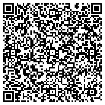 QR-код с контактной информацией организации ООО «Эска Капитал», Общество с ограниченной ответственностью