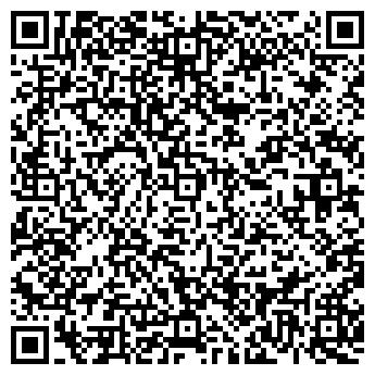 QR-код с контактной информацией организации ООО «Техникс-95»