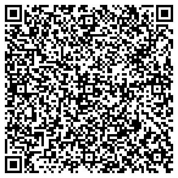 """QR-код с контактной информацией организации ООО """"Солли Плюс"""""""