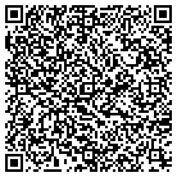 QR-код с контактной информацией организации ФЛП Коротенко Е.В.