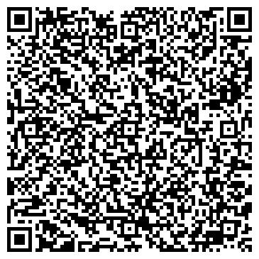 QR-код с контактной информацией организации Общество с ограниченной ответственностью ООО «Торговый дом «КАМАЗ»