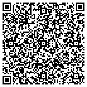 """QR-код с контактной информацией организации ООО""""СИА транс"""""""