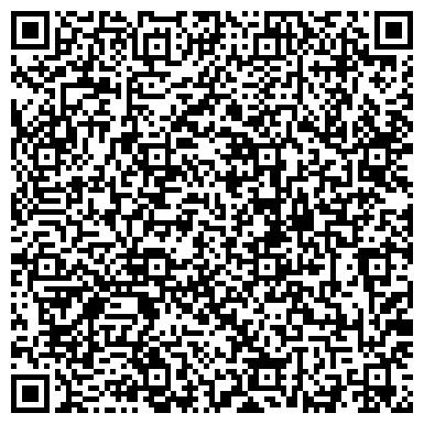 QR-код с контактной информацией организации Завод Электронмаш, ДП концерн Электрон