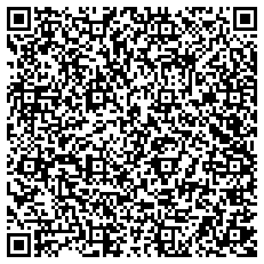 QR-код с контактной информацией организации Торговое представительство КАМАЗ, ООО