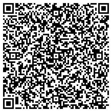 QR-код с контактной информацией организации Донбасс Трак Сервис, ООО