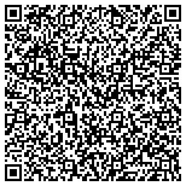 QR-код с контактной информацией организации Автомобильна Компания Исузу, Украина, ООО