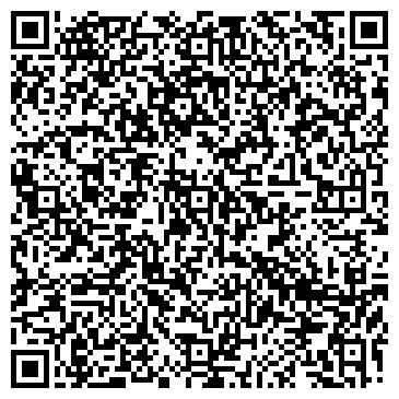 QR-код с контактной информацией организации Грузоавтосервис ТЦ, ООО